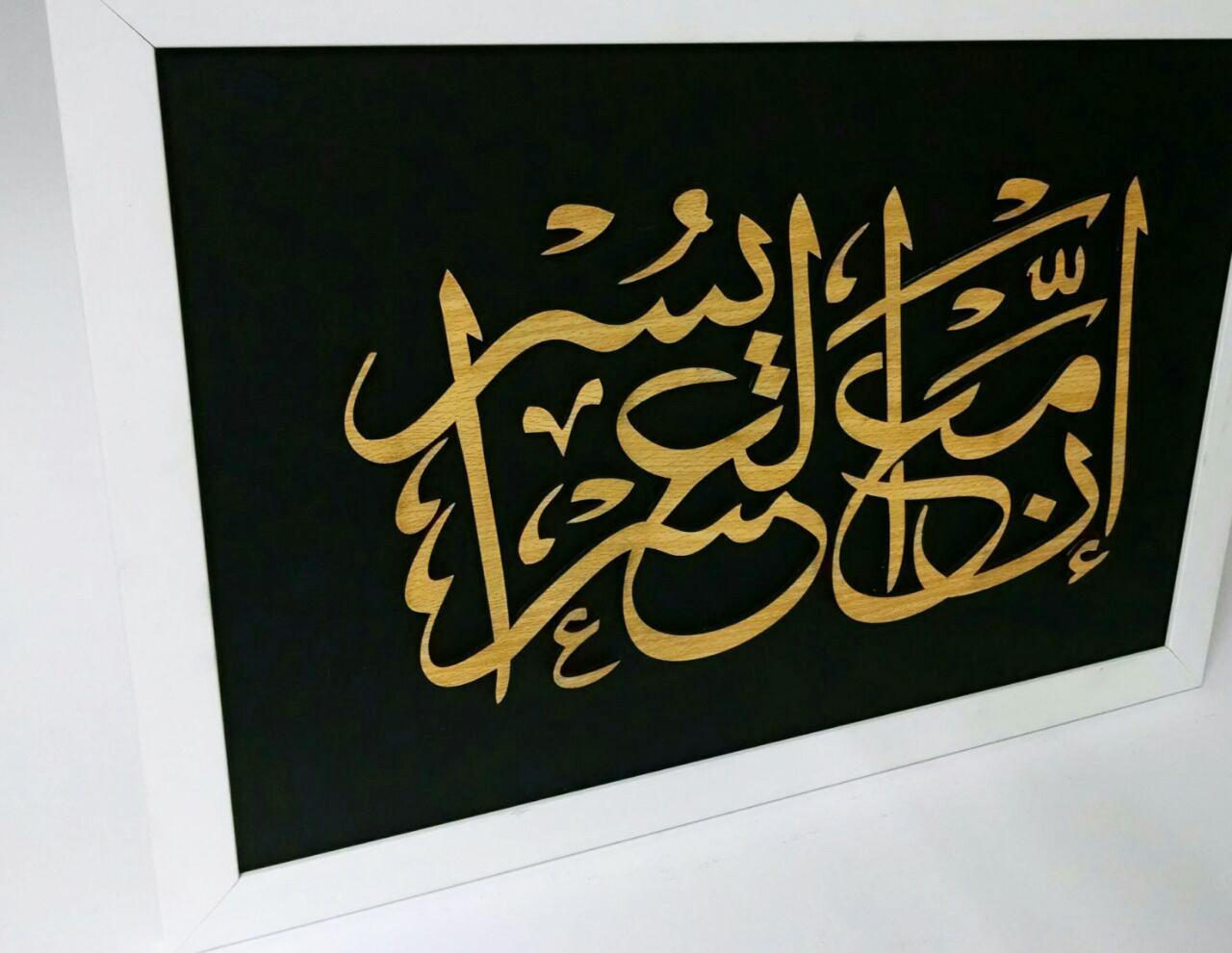 Buy islamic arts online in pakistan elifor pk elifor online