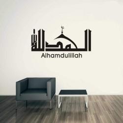 Alhamdulillah Acrylic Islamic Art A-906