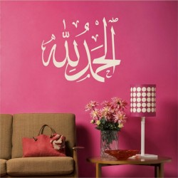 Acrylic Islamic Art A-913